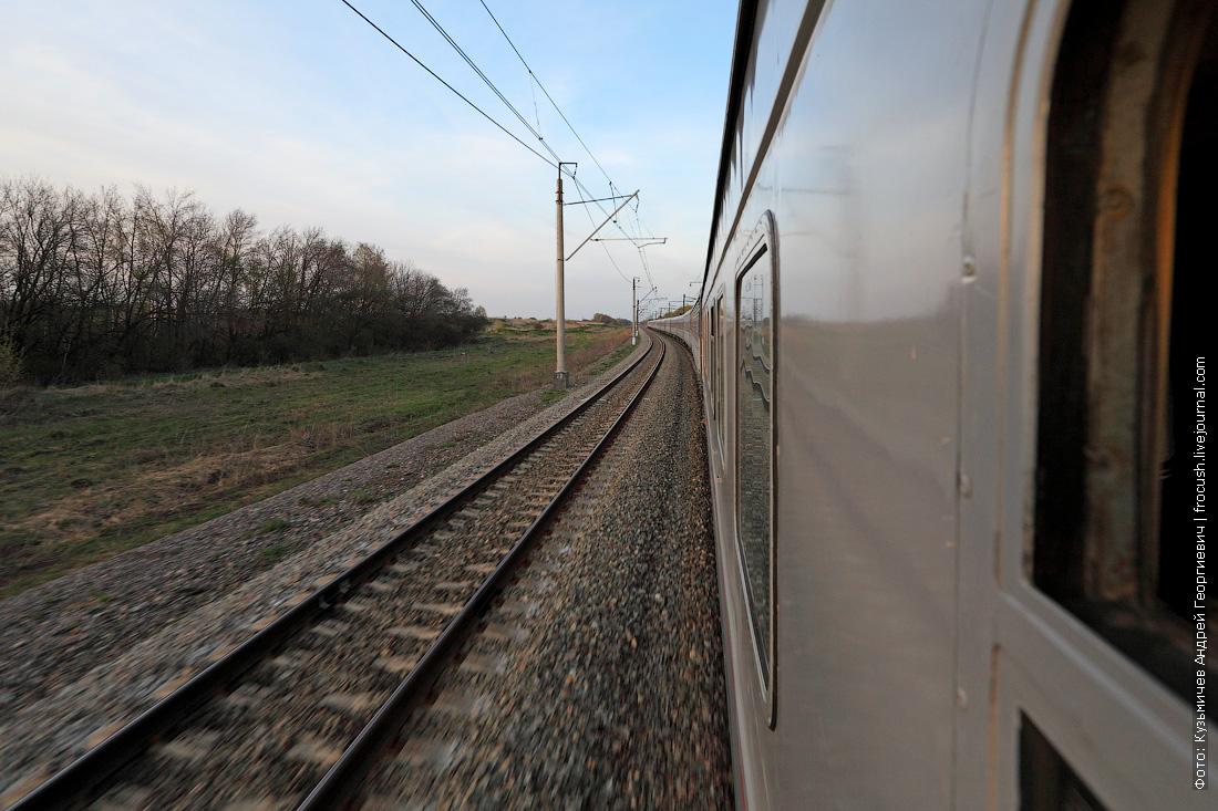 железнодорожные пути поезд в Самару