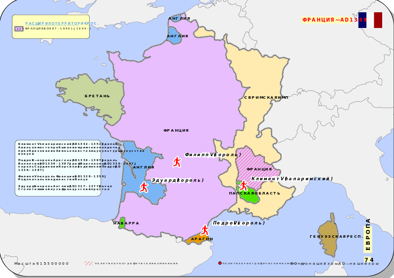 800px-Historical_map_of_France_AD_1300-1400,_1349.svg.png
