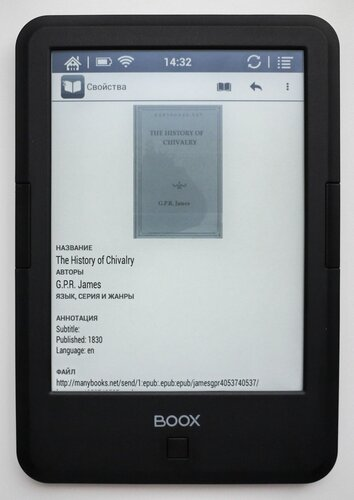 Электронная книга ONYX BOOX C67ML Darwin. Дарвин одобряет?