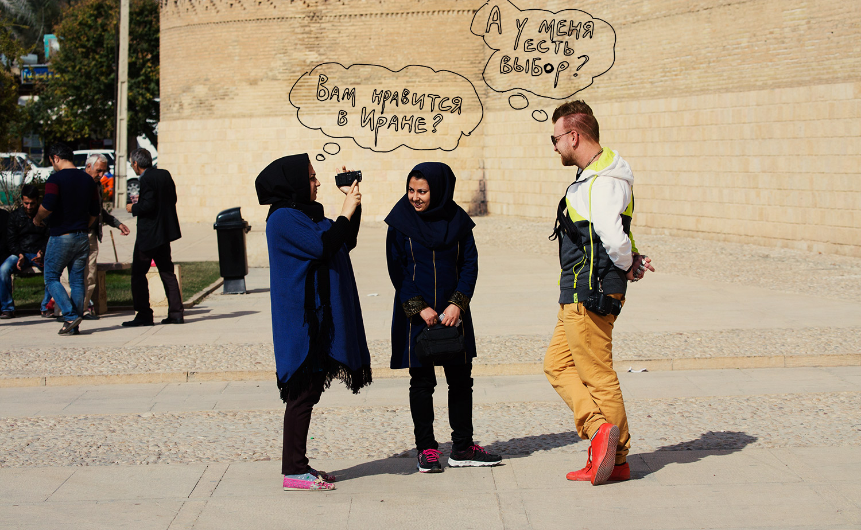 знакомство с иранкой