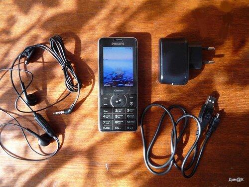 Philips Xenium X1560 (комплектация)