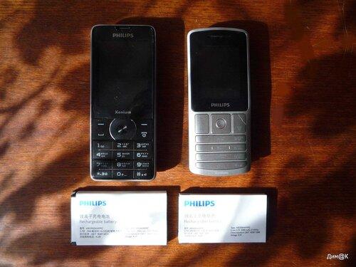 Philips Xenium X1560 и X130 (с батареями)