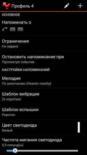 Програмку смс и звонки