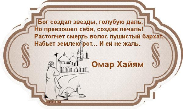 http://img-fotki.yandex.ru/get/6728/133532732.b8/0_aa828_a11d8816_XL.jpg