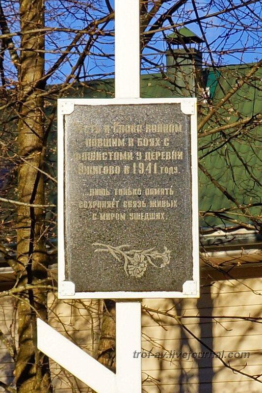 Захоронение Великой Отечественной в Ожигово
