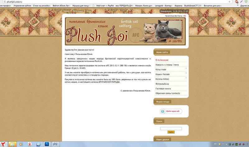 Сайты для питомников и заводчиков (Лаптева Ю.А.) 0_111122_187d873a_XL