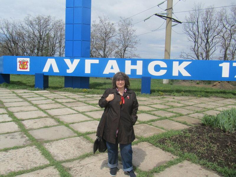 Луганск-1.jpg