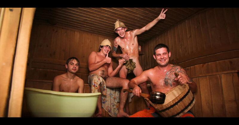 Фото секс семьи в бане