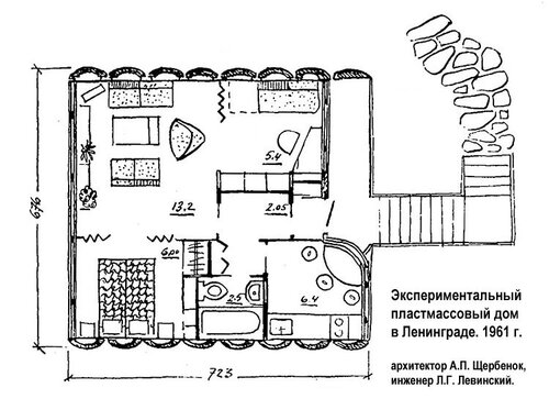 Эксперементальный пластмассовый дом на одну семью, план