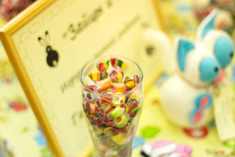 конфетки на ярмарке