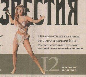 https://img-fotki.yandex.ru/get/6728/19411616.47e/0_109508_bf22694b_M.jpg