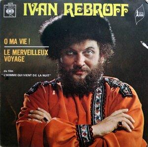 Ivan Rebroff – O Ma Vie! (1970) [CBS, 5276]