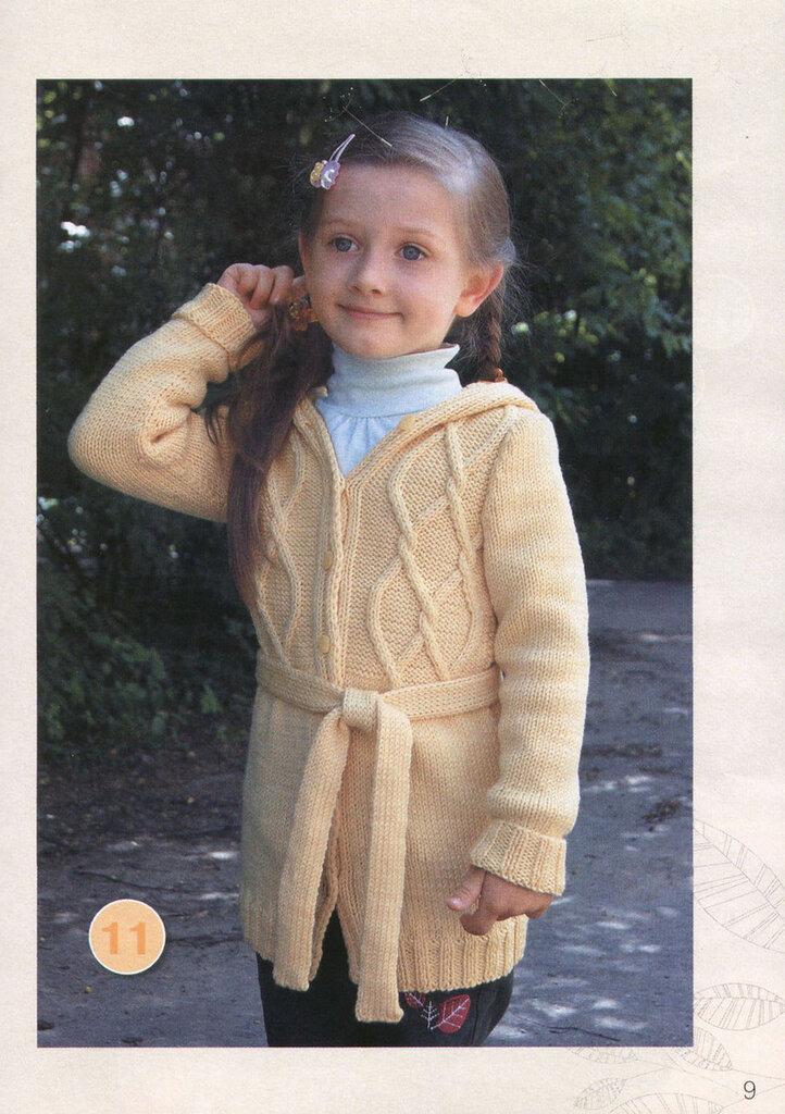 Кардиган для девочки спицами 7 лет