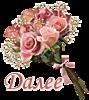 Надпись ДАЛЕЕ 0_f8c45_522c0d34_S