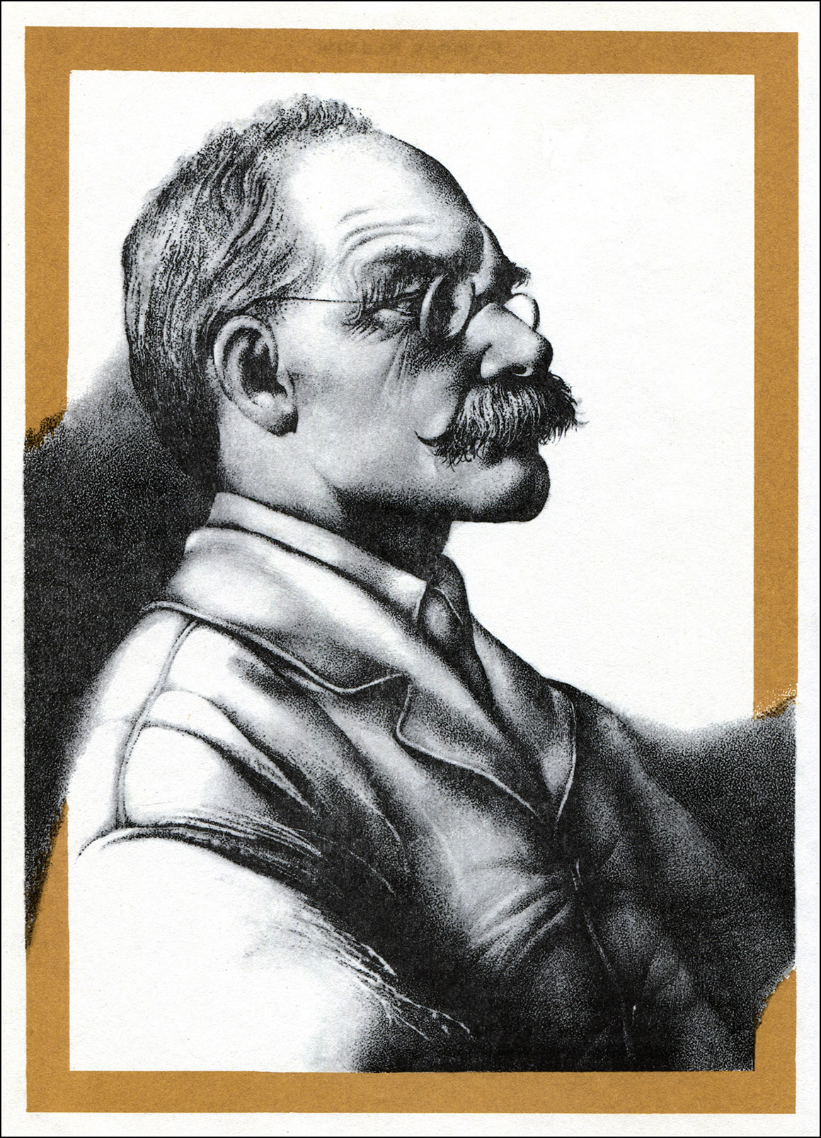 Геннадий Кузнецов, Маугли