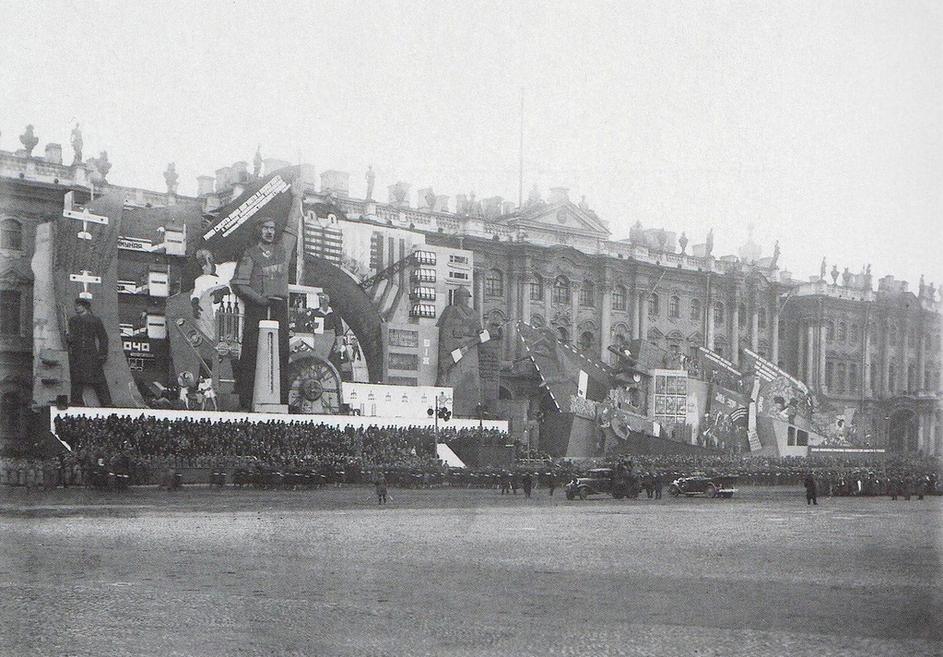 Ленинград 1 мая 1931-4.jpg