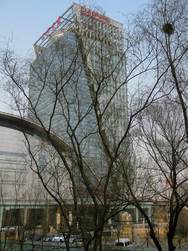 "Гостиница ""Ляонин"", Пекин"