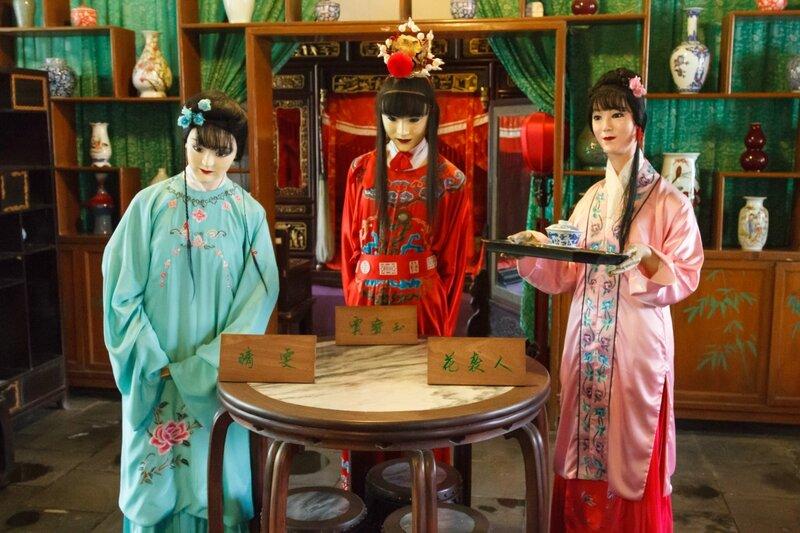 Цин Вэнь, Цзя Баоюй, Хуа Сижэнь - герои романа