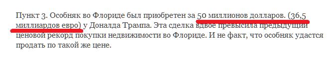 Lenta.ru савсем плахой стал