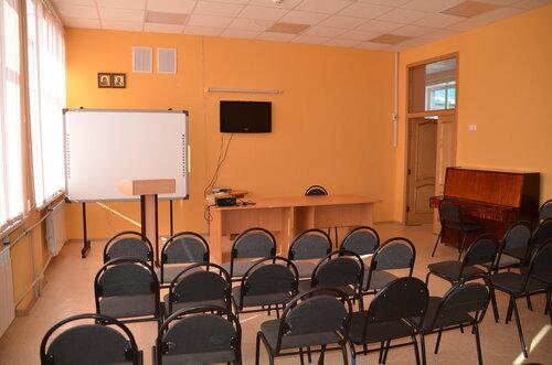 Конференц зал 2.JPG