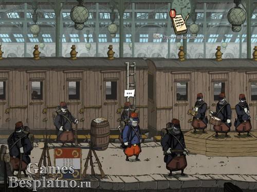 Valiant Hearts: The Great War / Храбрые Сердца: Великая война