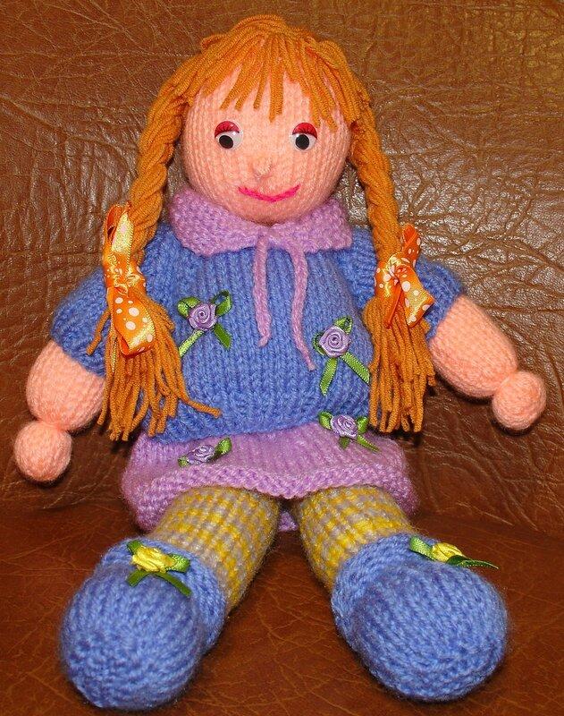 Мягкая игрушка Кукла Виолетта
