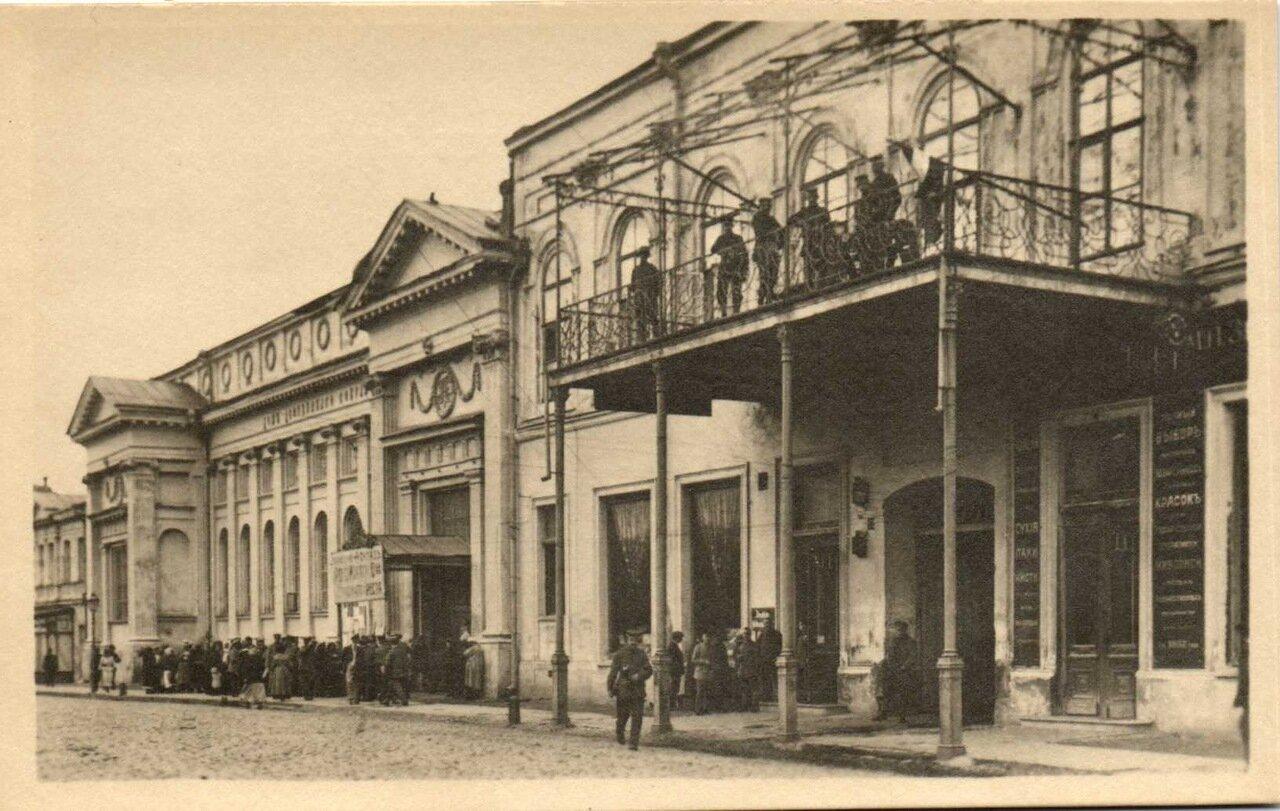 Германская комендатура 1918.