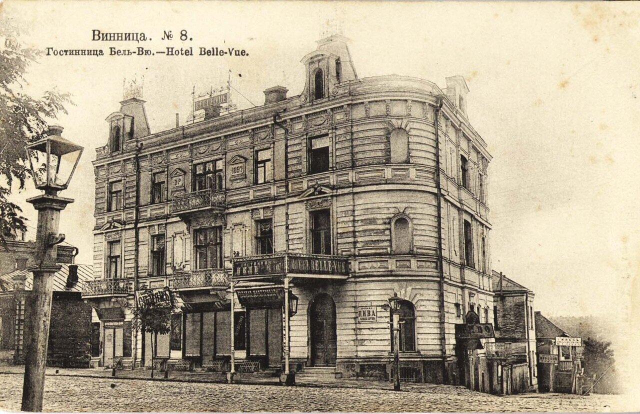 Гостиница «Belle - Vue»