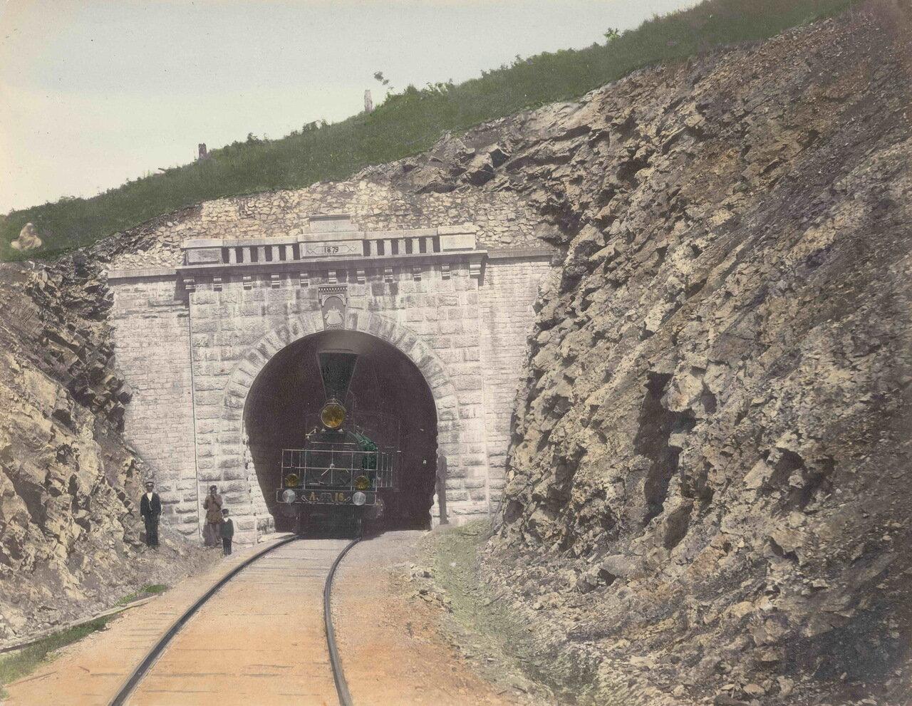 22. Портал тоннеля, 22 верста