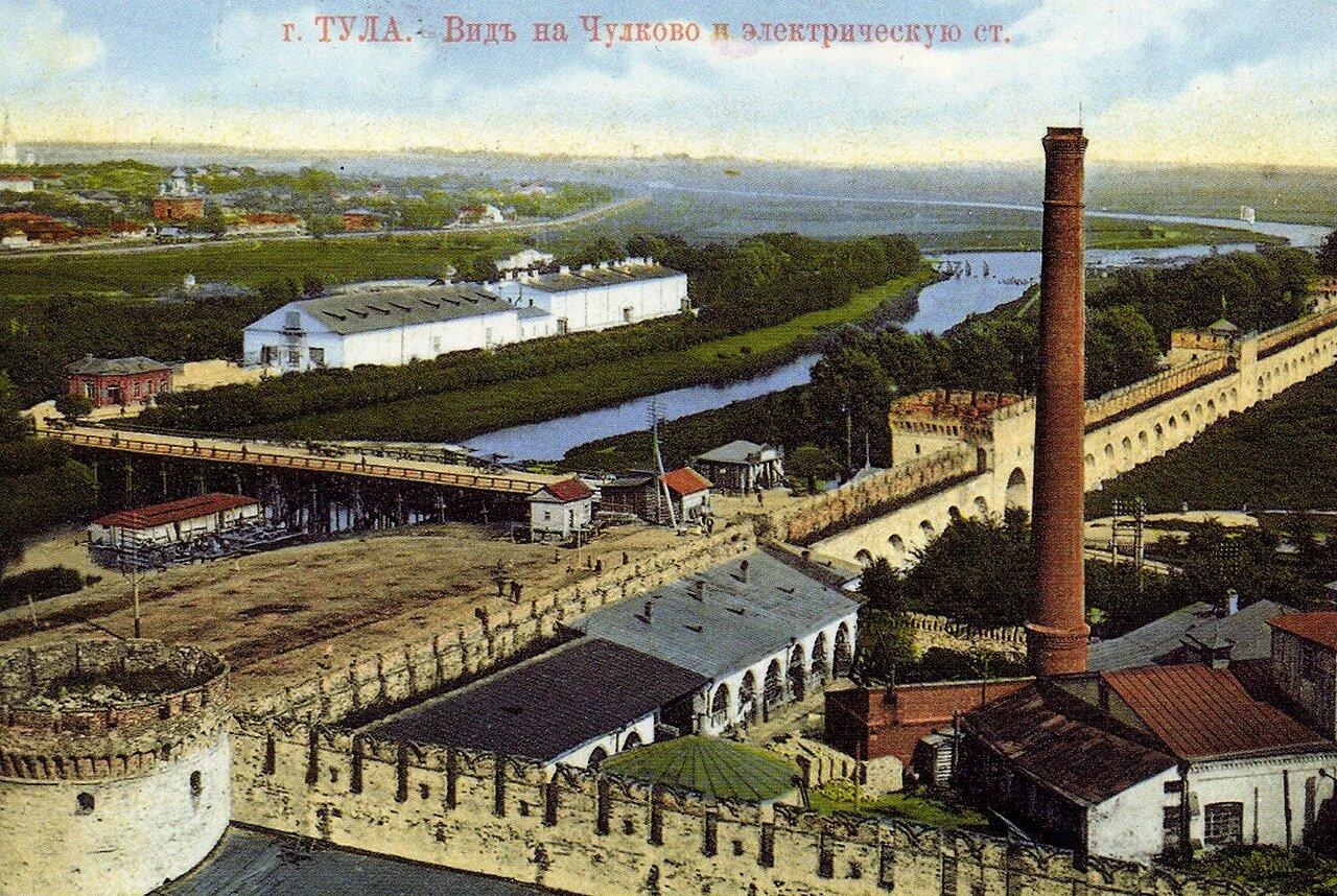 Вид на Чулково и электрическую станцию