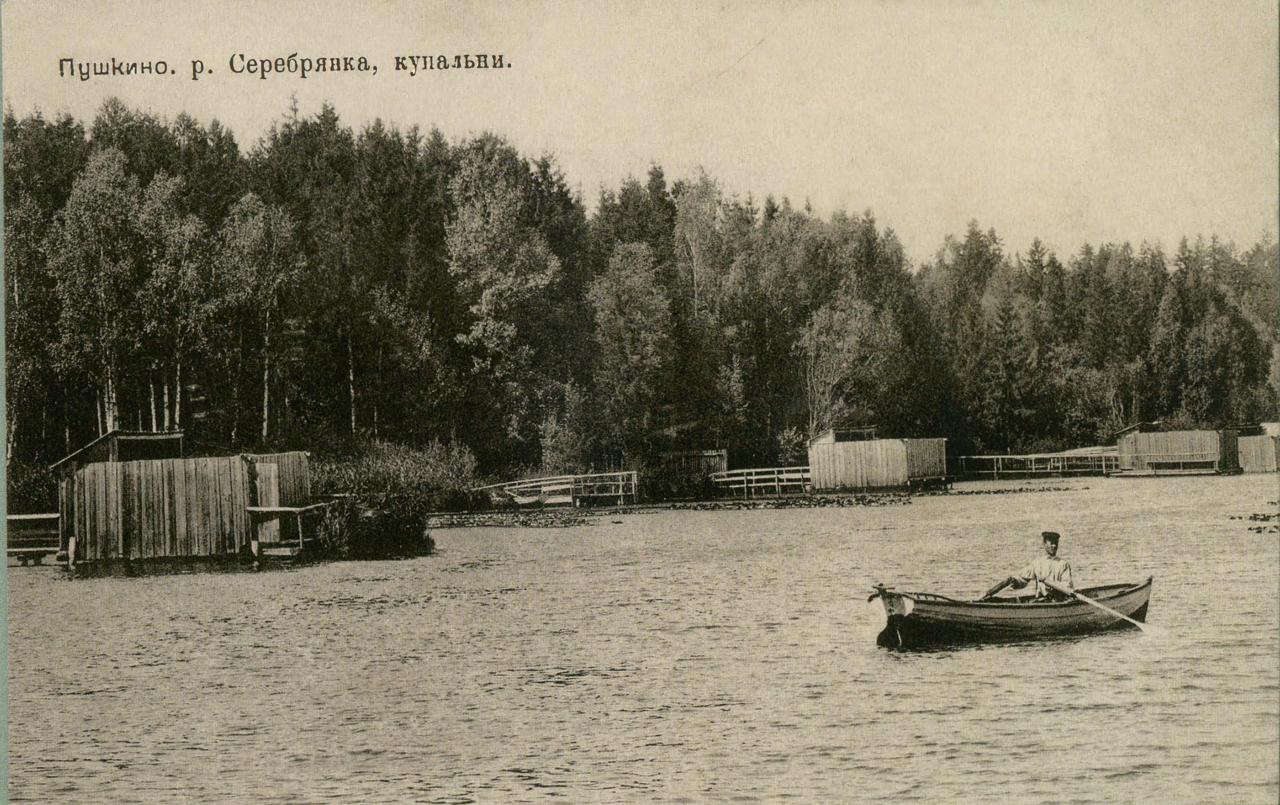 Окрестности Москвы. Пушкино. Река Серебрянка, купальни