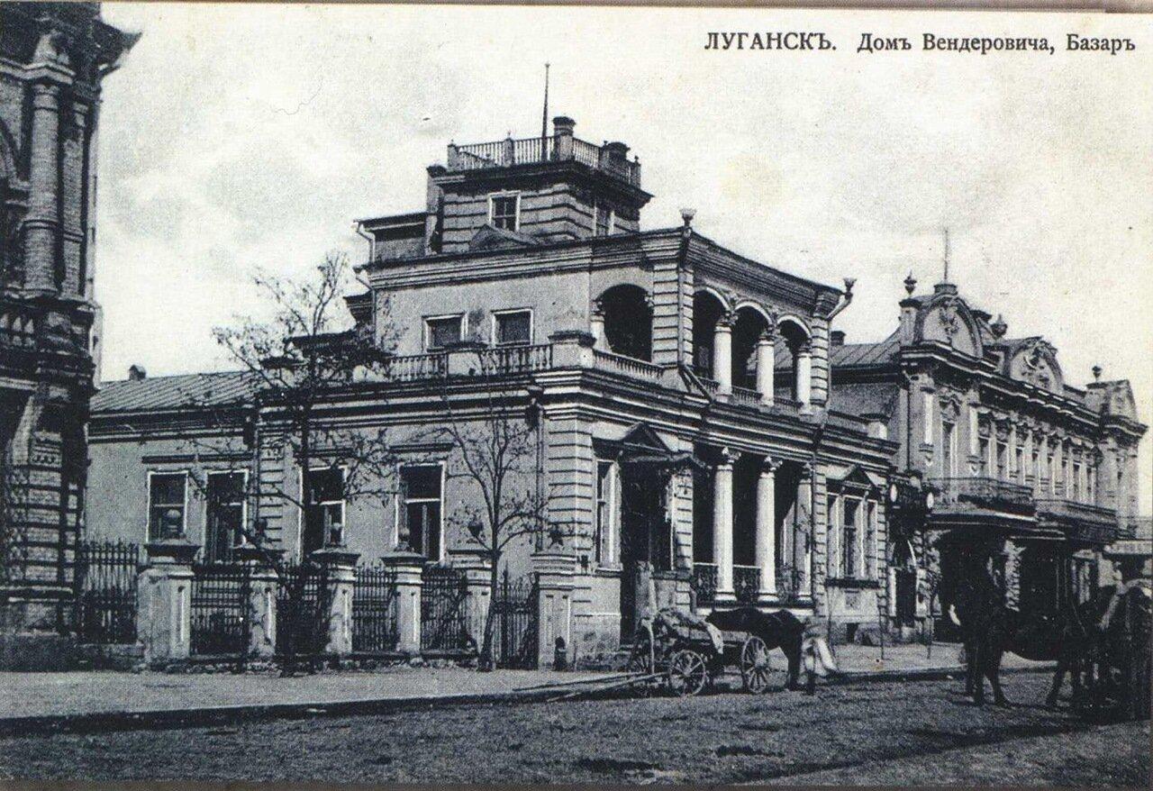 Дом Вендеровича, Базар