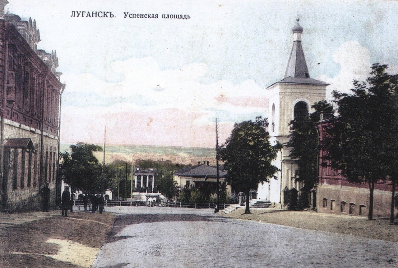 Фото старого парка в городе кадиевки 5