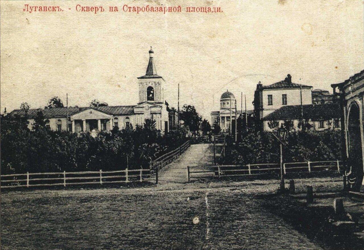 Сквер на Старобазарной площади
