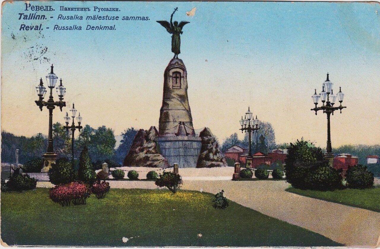 Памятник «Русалке»