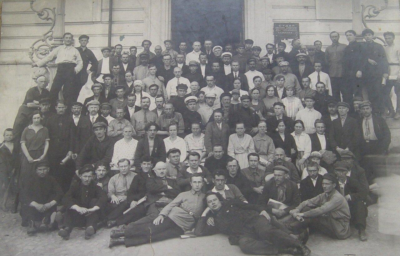 1926. 25 мая. 1-ая Всесоюзная конференция Союза печатников. Москва