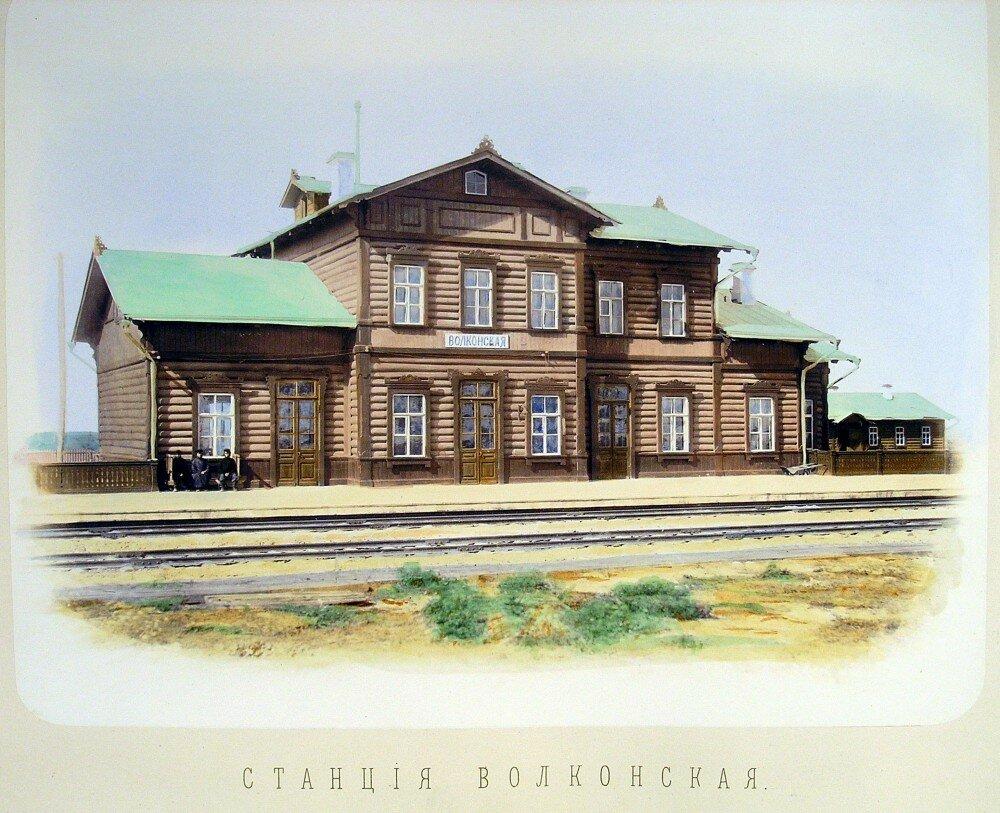 03. Станция Волконская