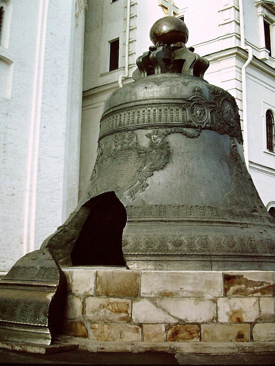 Возле Колокольни Ивана Великого на гранитном постаменте стоит один из крупнейших колоколов в мире - Царь-Колокол