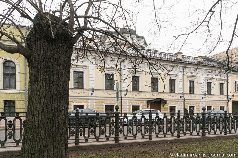 Тверской бульвар, 16