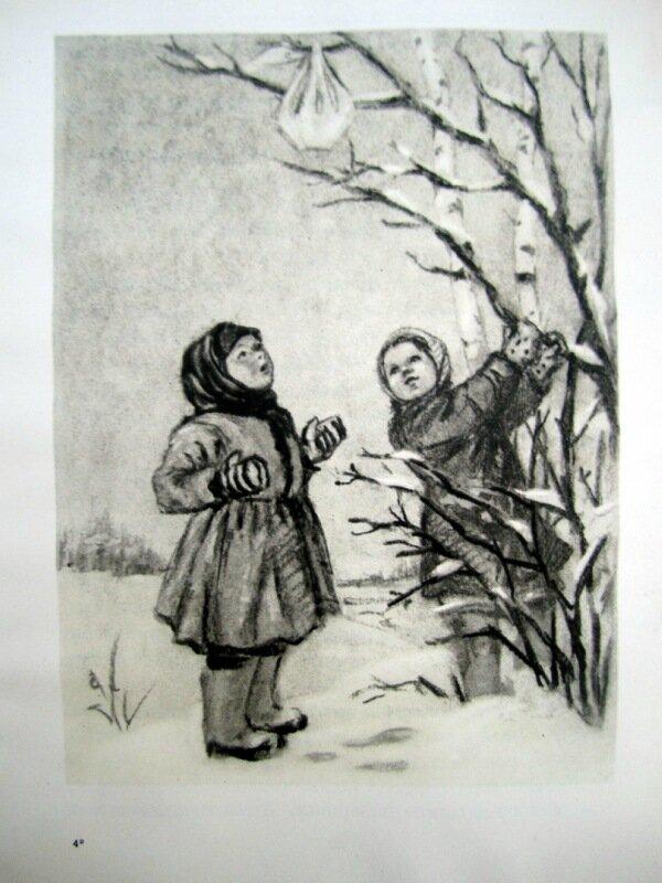 Воронкова снег идет с картинками