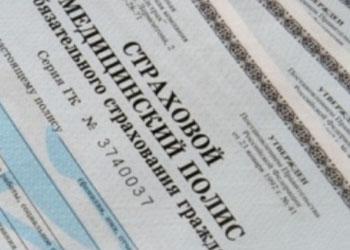 Российские страховщики предлагают обязать мигрантов покупать медполис