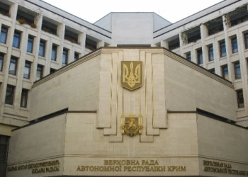 Крымская Верховная Рада приняла Декларацию о независимости