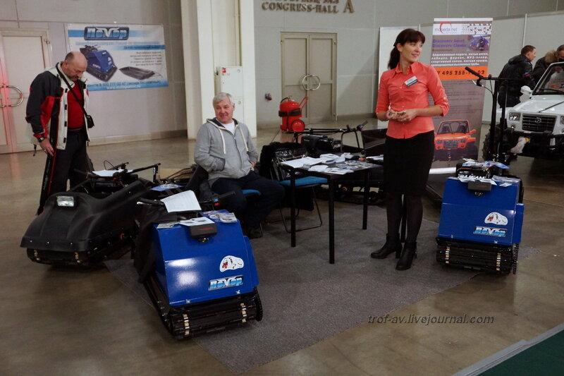 """Мотобуксировщики """"Помор"""", выставка """"Охота и рыбалка 2014"""", Москва"""