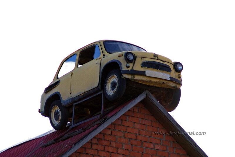 Запорожец ЗАС-965 на крыше магазина, Дорохово