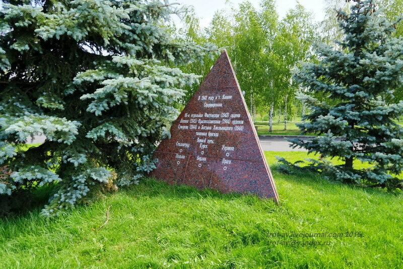 Парк Победы, Казань