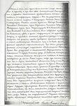 Отчет Клинского Викариального Управления 2.jpg