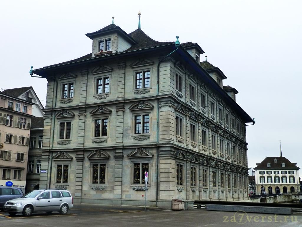 Ратуша, Цюрих, Швейцария