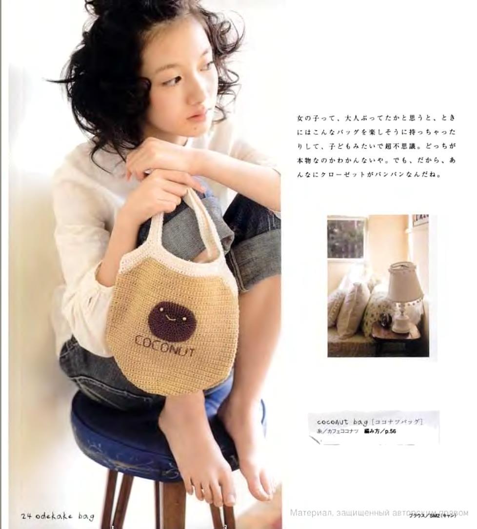 LETS KNIT SERIES NV4280 2007 SP-KR - 编织幸福 - 编织幸福的博客