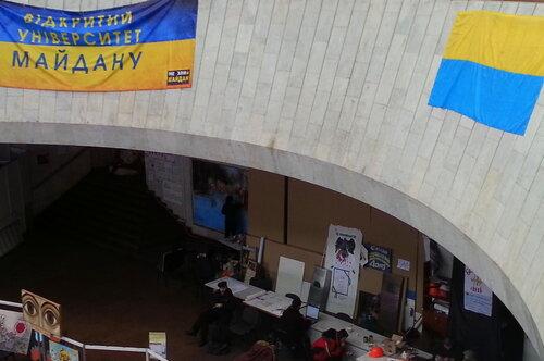 Правильний Прапор в Українському Домі