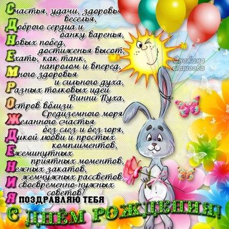 https://img-fotki.yandex.ru/get/6729/197379226.47/0_f224f_2e2aad3b_orig